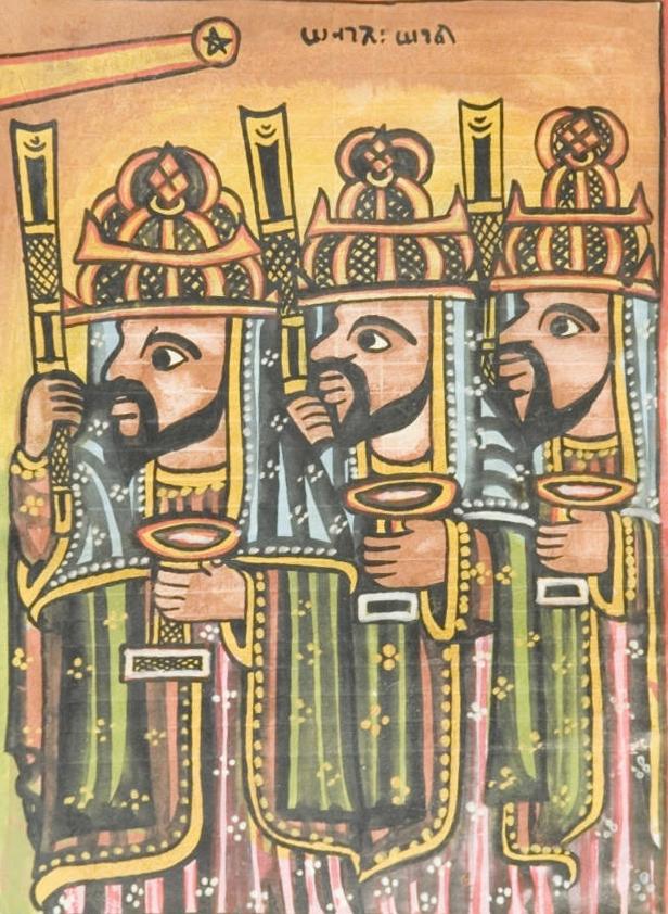 Eliza Codex 24 (Ethiopian biblical manuscript)